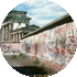 The rise and fall of the berlin wall listing
